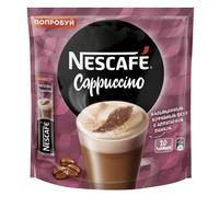 Кофе порционный растворимый Nescafe Cappuccino (20 штук по 18 г)