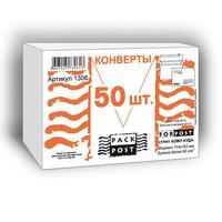 Конверт ForPost С6 80 г/кв.м Куда-Кому белый стрип с внутренней запечаткой (50 штук в упаковке)