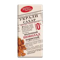 Шоколад Красный Октябрь Украли сахар с миндалем 90 г