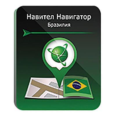 Программное обеспечение Навител Навигатор Бразилия (NNBRA)