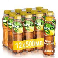 Чай холодный FuzeTea лимон/лемонграсс 0.5 л (12 штук в упаковке)