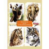 Папка для рисования Проф-пресс Нарисованные животные А3 8 листов