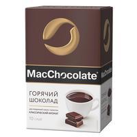 Горячий шоколад в пакетиках MacChocolate 10 штук в упаковке