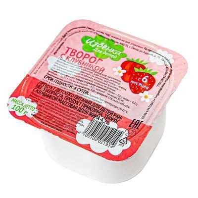 Творог детский ВкусВилл с клубникой 4.2% 100 г (6 штук в упаковке)