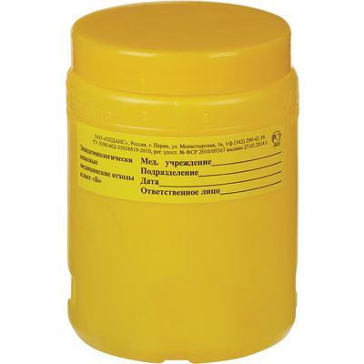 Упаковка для сбора медицинских отходов Олданс класс Б желтая 1 л