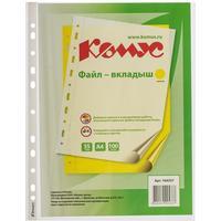 Файл-вкладыш Комус А4 35 мкм желтый рифленый 100 штук в упаковке