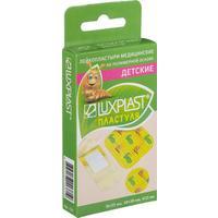 Набор пластырей Luxplast Пластуля детские полимерные цветные (20 штук в упаковке)