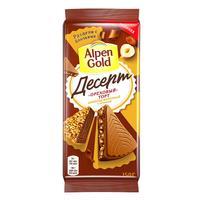Шоколад Alpen Gold Десерт Ореховый торт молочный 150 г