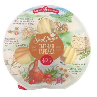 Сырная тарелка Вкусный Стандарт Say Cheese №5 155 г
