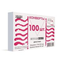 Конверт OfficePost С6 80 г/кв.м белый декстрин с внутренней запечаткой (100 штук в упаковке)