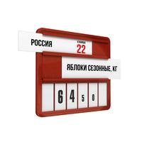 Кассета цен VISTA A5, цвет красный (10 штук в упаковке)