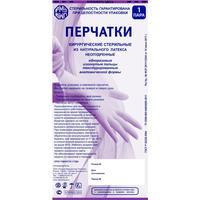 Перчатки медицинские хирургические латексные Русмедупак стерильные неопудренные размер 7 (180 штук в упаковке)