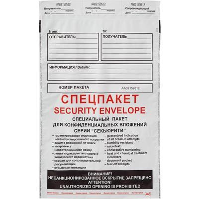 Пакет Amerplast Security Suominen B4 (250x353 мм) Куда-Кому из полиэтилена 70 мкм стрип