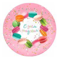 Тарелка одноразовая бумажная Пати Бум С днем рождения Макаруны 18 см (6 штук в упаковке)