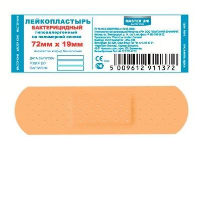Пластырь бактерицидный Master Uni 7.2x1.9 см на полимерной основе (телесный, 2 пластины по 5 штук)