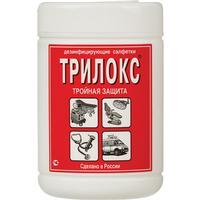 Салфетки влажные Трилокс дезинфицирующие (90 штук в упаковке)