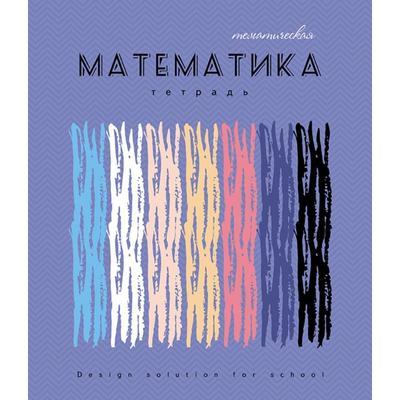 Тетрадь предметная по математике Апплика Арт А5 40 листов в клетку