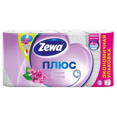 Бумага туалетная Zewa Plus 2-слойная белая (8 рулонов в упаковке)
