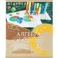 Тетрадь предметная по алгебре Проф-пресс Эко-серия А5 36 листов в клетку