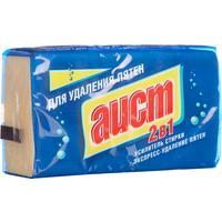 Мыло хозяйственное Аист 2 в 1 для удаления пятен  150 г