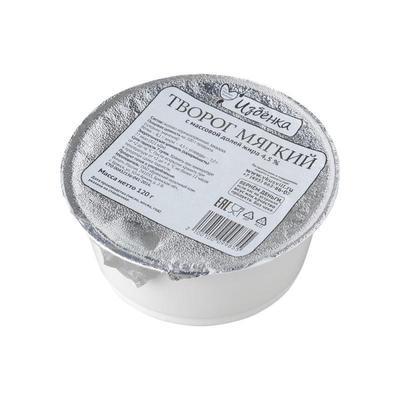 Творог мягкий ВкусВилл 4.5% 120 г (12 штук в упаковке)