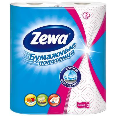Полотенца бумажные Zewa с рисунком двухслойные (2 рулона по 14 метров)