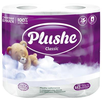 Бумага туалетная Plushe Classic 2-слойная белая (4 рулона в упаковке)