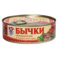 Бычки 5 морей в томатном соусе 240 г