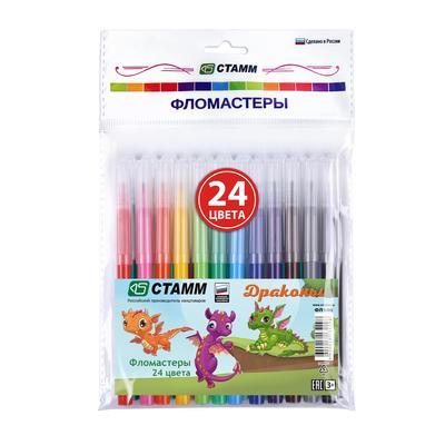 Фломастеры Стамм 24 цвета