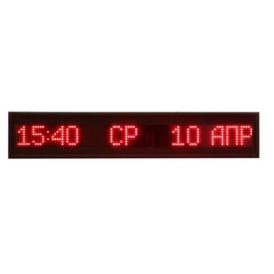 Часы настенные Импульс Электронное табло 406K-S6x96-R-ETN-NTP (79x14x6.5 см)