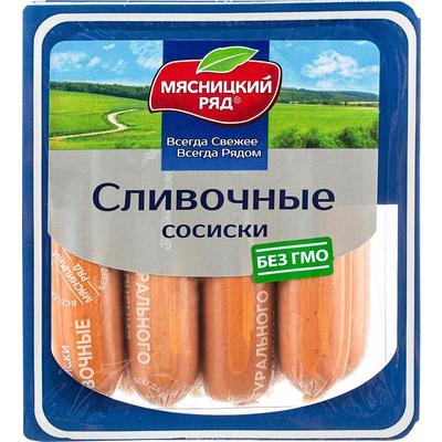 Сосиски Мясницкий ряд сливочные 420 г