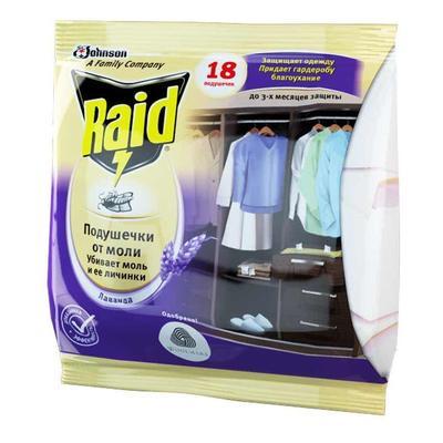 Средство от насекомых Raid от моли с ароматом Лаванды подушечки (18 штук  в упаковке)