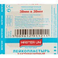Пластырь бактерицидный Master Uni 3.8х3.8 см на нетканой основе (телесный, 100 штук)