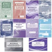Комплект журналов для аптек Attache КЖБ 11 (А4, 10 штук в упаковке)
