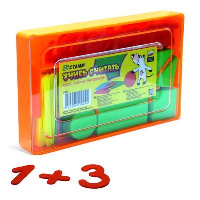 Касса цифр и счетного материала Учись считать из пластика (132 элемента)