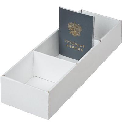 Картотека для трудовых книжек Attache А6 на 70 книжек (340x100x65 мм  открытая)