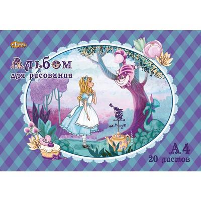 Альбом для рисования №1 School Алиса А4 20 листов