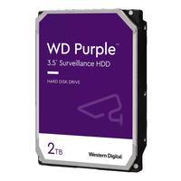 Жесткий диск Western Digital Purple 2 ТБ (WD20PURZ)