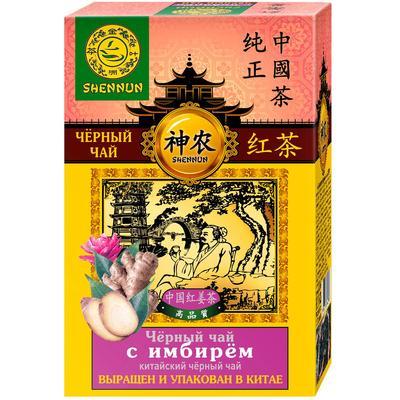 Чай Shennun черный с имбирем 100 г