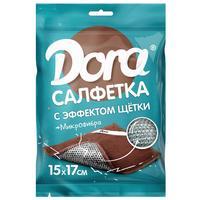 Салфетка хозяйственная Dora с эффектом щетки микрофибра 17х15см  коричневый