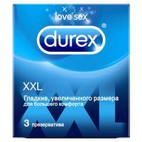 Презервативы Durex XXL увеличенный размер (3 штуки в упаковке)