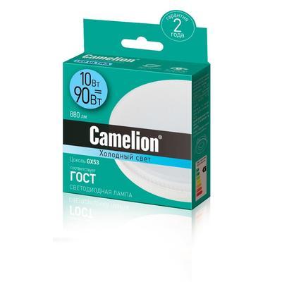 Лампа светодиодная Camelion  10 Вт GX53 спот холодный белый свет