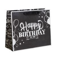 Пакет подарочный из крафт-бумаги Happy birthday ML (23x27x11.5 см, 6 штук в упаковке)