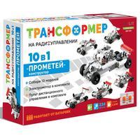 Конструктор NDPlay Прометей 10 в 1