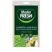 Тряпка для пола Master Fresh вискоза/полиэстер 50x60 см желтая