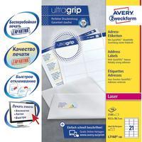 Этикетки самоклеящиеся Avery Zweckform адресные белые 63.5x38.1 мм (21 штука на листе A4, 100 листов, артикул производителя L7160-100)
