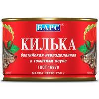 Килька Барс балтийская неразделанная в томатном соусе 250 г