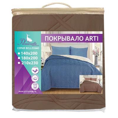 Покрывало Primavelle Arti Модерн биософт 140х200 см коричневое