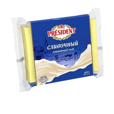 Сыр плавленый ломтевой President Сливочный 40% 150 г