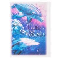 Папка для акварели Невская палитра Дельфины А4 20 листов